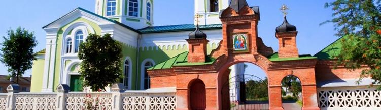 Александро-Невского Кафедральный собор