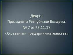 dekret-7
