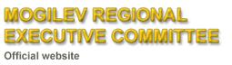 mogilev-region.gov.by
