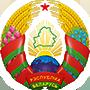 Герб Беларусі