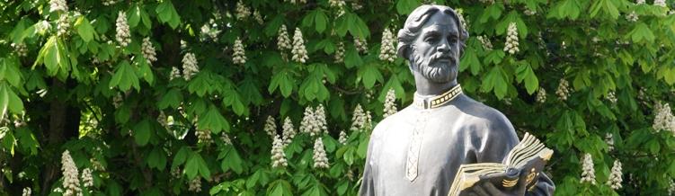 Памятник Петру Мстиславцу